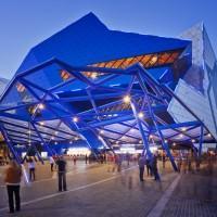 Perth arena3